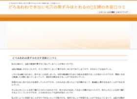 tqnei.com