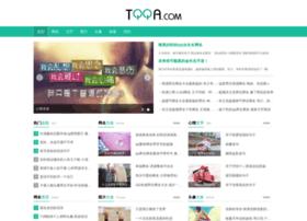 tqqa.com