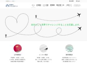 tr-gate.com