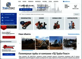 tr-pl.ru