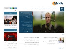 tr.hawarnews.com
