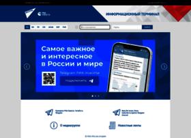 tr.rian.ru