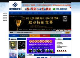 tra.uggd.com