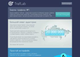 tracflab.ru