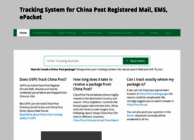 track-chinapost.com
