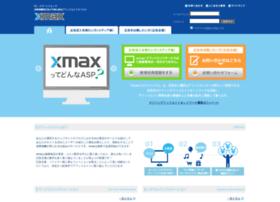 track.xmax.jp