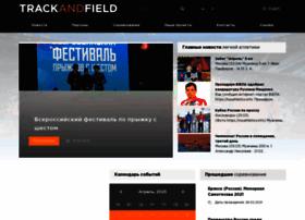 trackandfield.ru