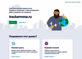 trackermma.ru