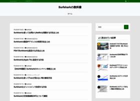 trackfeed.com
