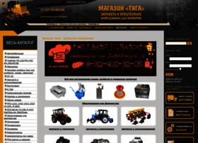 trackstep.ru