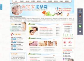 tracn.com