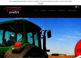 tractorcenter.gr