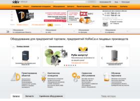trade-design.ru
