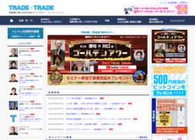 trade-trade.jp
