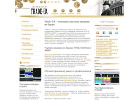 trade-ua.com