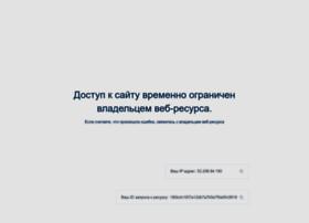 trade.aeroflot.ru