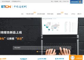 trade.e-to-china.com