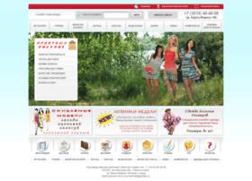 trade.eva-servise.ru