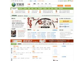 trade.teauo.com