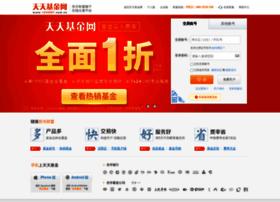 trade2.1234567.com.cn