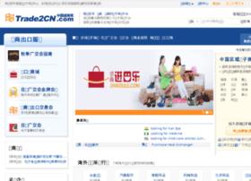 trade2cn.com
