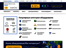 trade43.ru