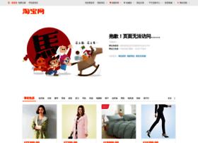 tradearchive.taobao.com