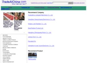 tradeatchina.com