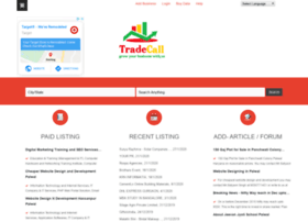 tradecall.in