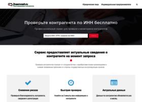 tradecatalog.ru
