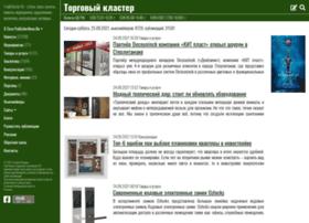 tradecluster.ru