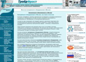 tradefrost.com