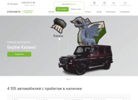 tradein.keyauto.ru