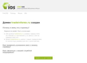 tradeinforex.ru