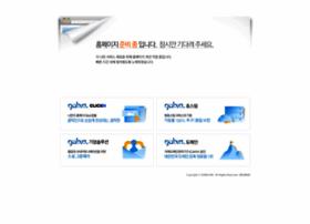 tradekorea.org