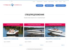 trademarine.ru