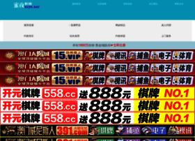 tradenligne.com