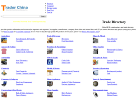 trader-china.com