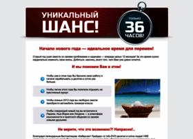 trader-sale.info-dvd.ru