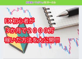 trader-win.com
