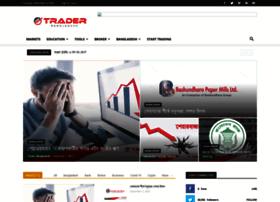 trader.com.bd