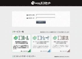 trader.ps-econet.jp