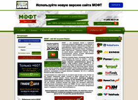traders-union.ru
