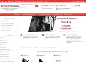 tradeshoes.ru
