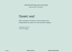 tradetracker-russia.ru