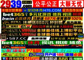 tradezz.com