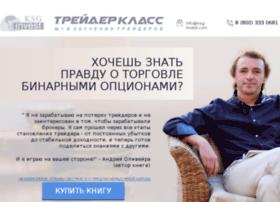 trading-binary-options.ru