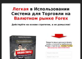 trading-x.ru