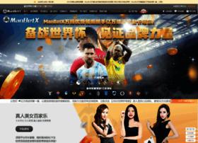 tradz-media.com