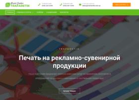 trafaretik.com.ua